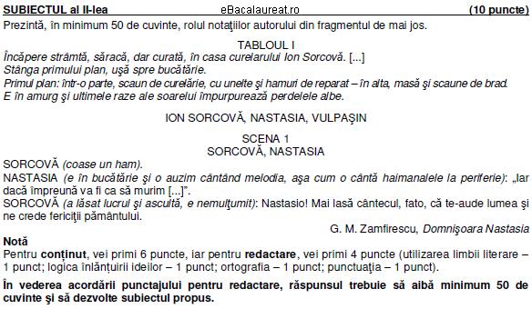 subII-romana-ses-iunie-varianta-de-rezerva_bac2019