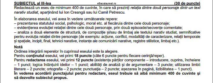 sub-III-bac-limba-romana-profil-uman-2021-toamna