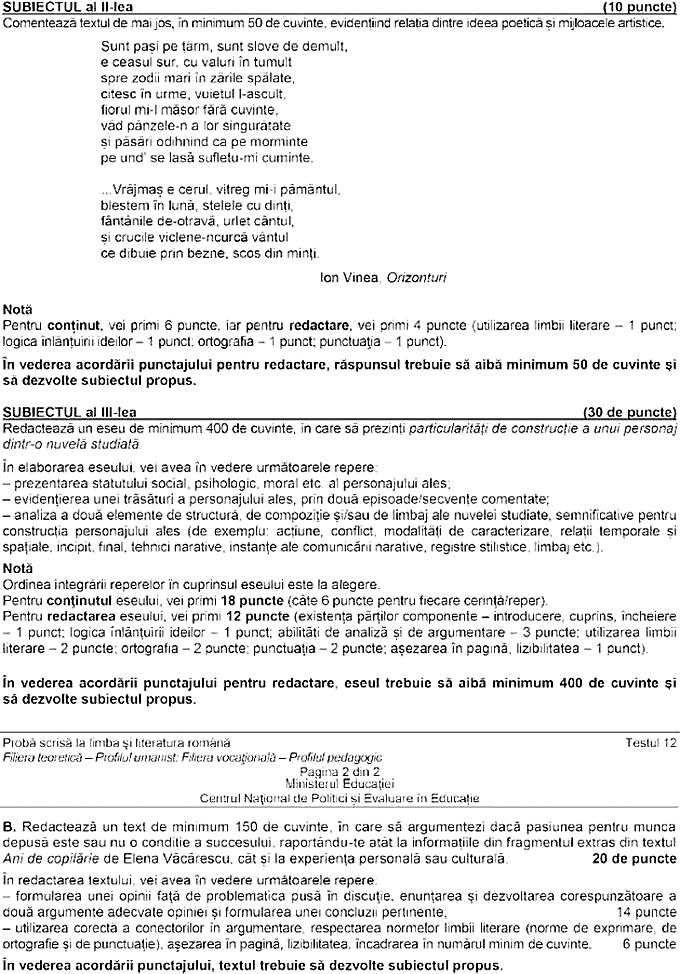 subiect-extras-romana-bac-2021-uman-02.png