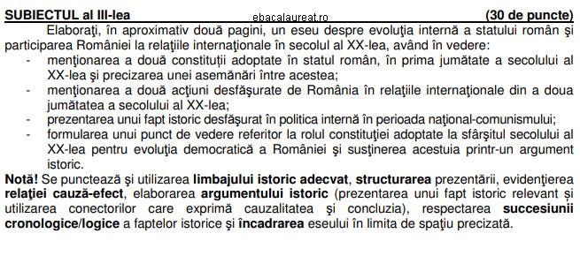 subiectul III istorie bacalaureat 2015 varianta 7