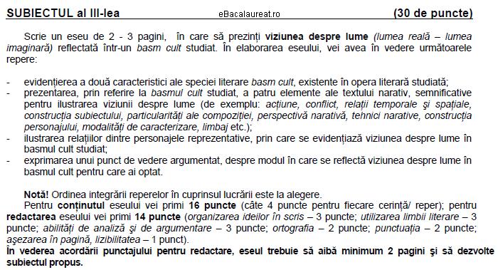 romana/basmul-cult-model-subiect-romana-subIII-bacalaureat2010.png