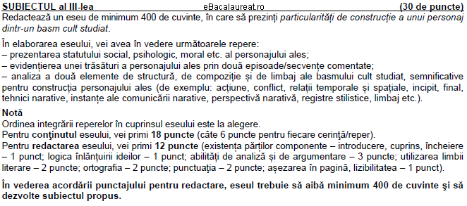 romana/subIII-romana-real-test-de-antrenamen12-profil-real-bac2020-personaj-basm-cult.png