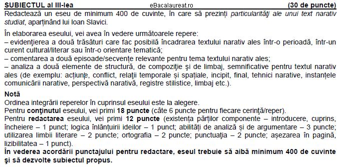 romana/subIII-romana-real-test-de-antrenamen9-profil-real-bac2020-slavici.png